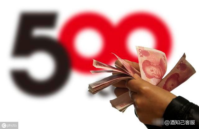 2019年,小米集团首次荣登世界500强企业榜单!创造小米奇迹