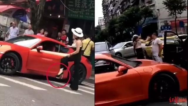 保时捷女司机当街掌掴男司机:你开个叫花车!两人互扇耳光,处罚来了…