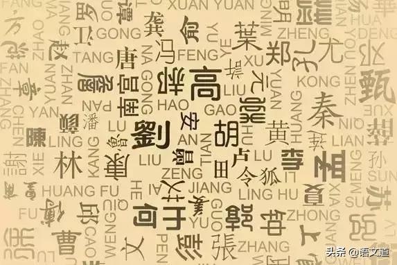 福建最新姓氏排名出炉!这十大姓氏人口最多